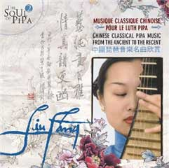 Chinese music: The soul of pipa, Vol. 1, released in 2003