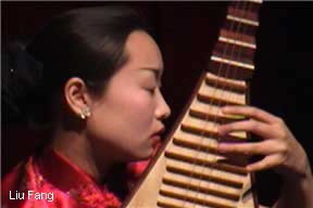 Liu Fang plays pipa.