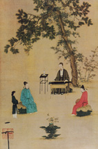Listen to guqin music