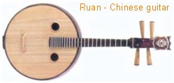 Ruan - Chinese guitar