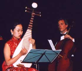 pipa and cello duet