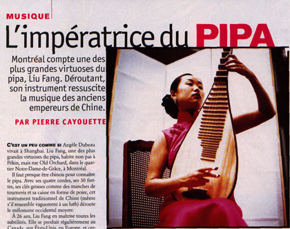 liu fang plays pipa
