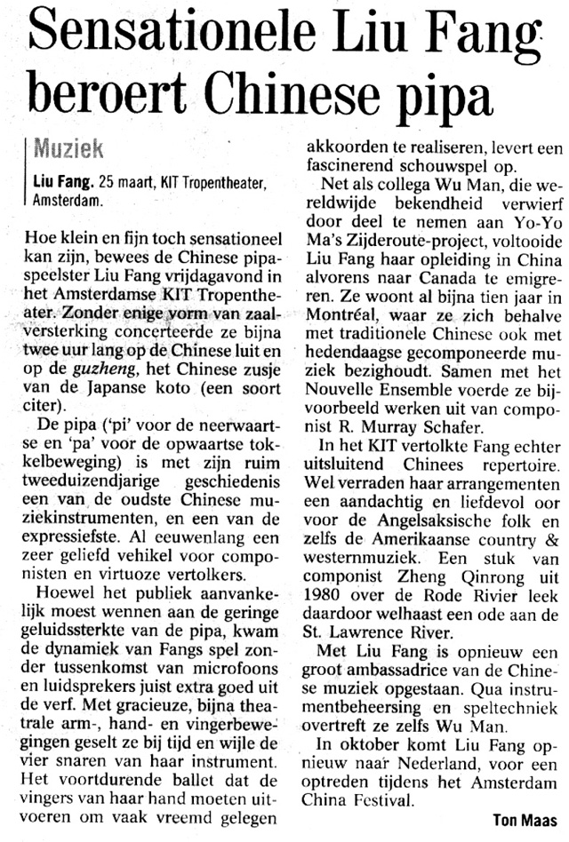 critic - Liu Fang solo recital in Amsterdam